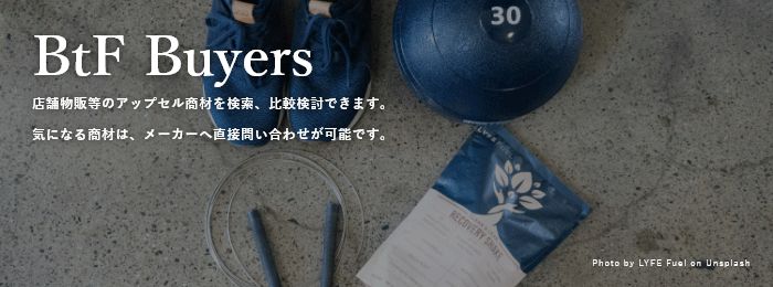 BtF Buyers