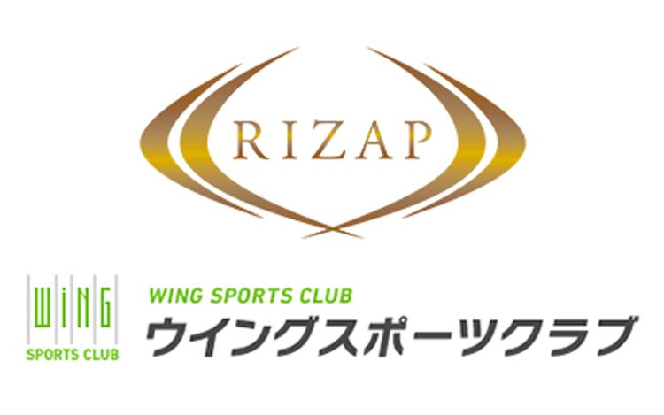 【M&A事例教室】RIZAP(ライザップ)が山口県のジム1店舗を買収?