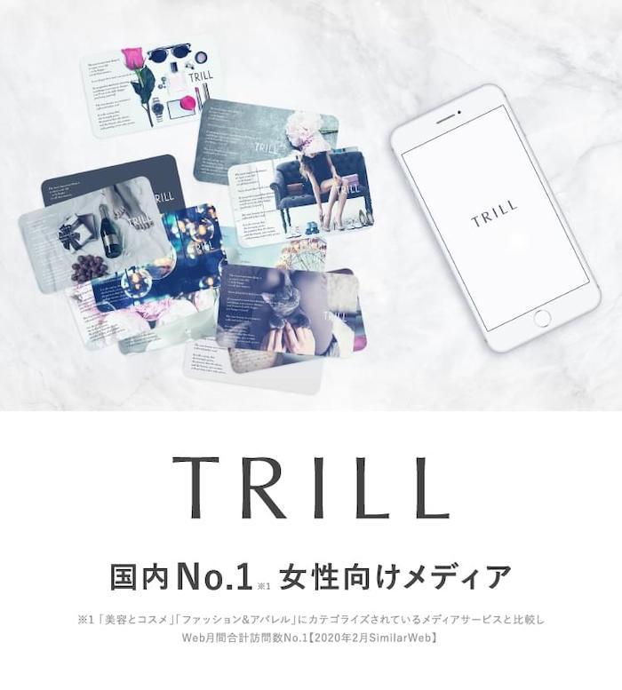 dely社が運営する女性向けメディア「TRILL」