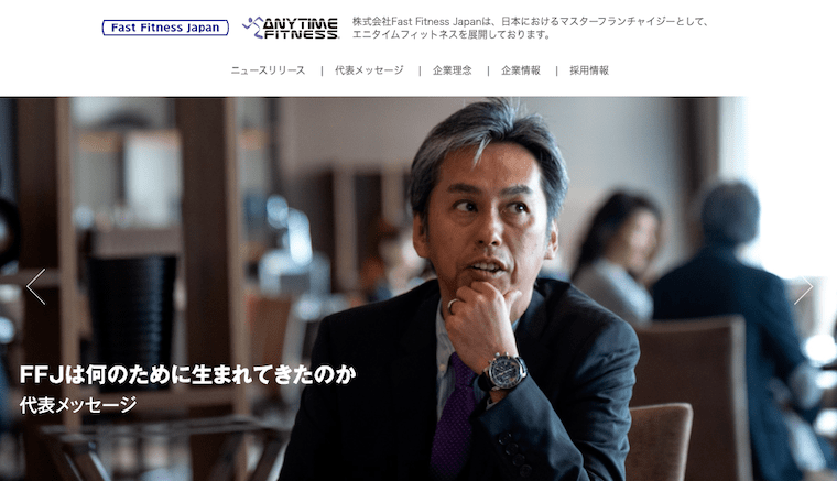 エニタイム運営のFast Fitness Japanに上場承認