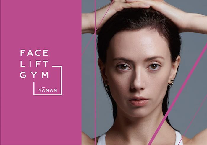 美顔器大手のヤーマンが展開する顔専門トレーニングジム「FACE LIFT GYM」イメージ写真